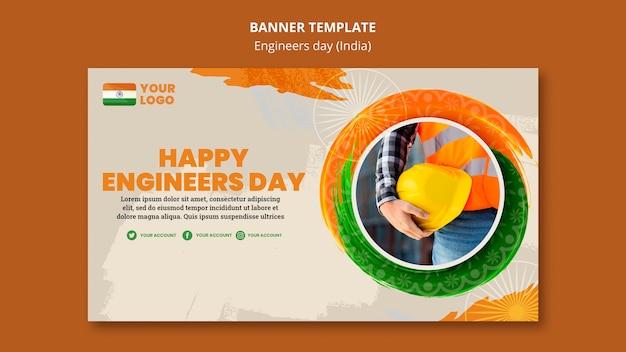 エンジニアの日のお祝いのための水平方向のバナー