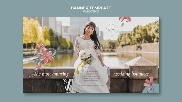 花の結婚式のための水平バナー