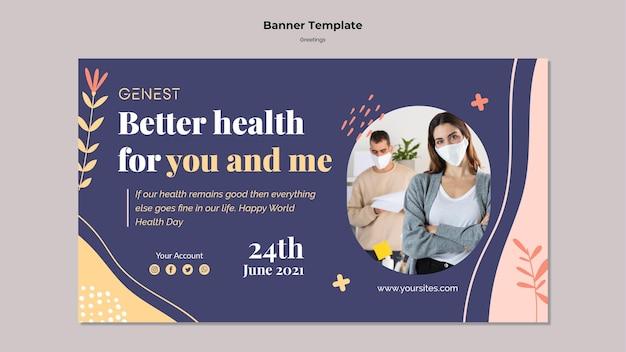 의료 마스크를 착용하는 사람들과 건강 관리를위한 가로 배너