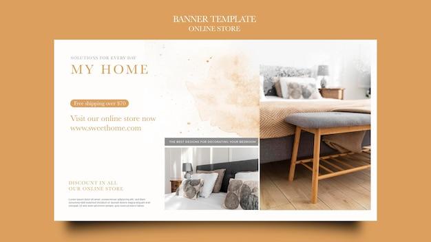家庭用家具オンラインショップの横長バナー