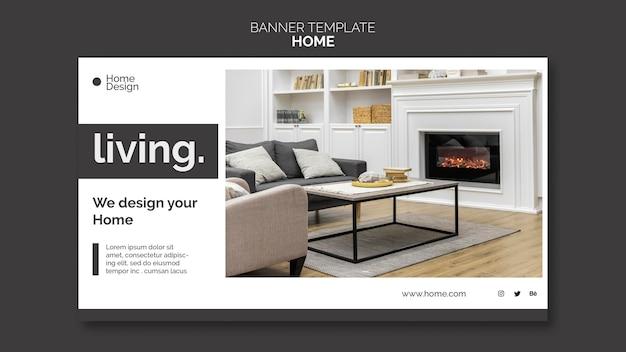 家具付きの家のインテリアデザインの水平バナー