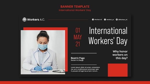 국제 노동자의 날 축하 가로 배너