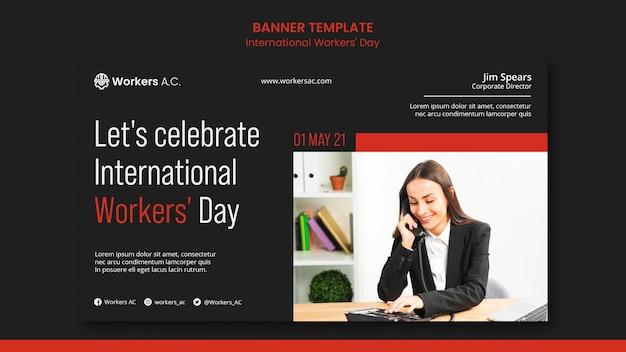 国際労働者の日のお祝いのための水平バナー 無料 Psd
