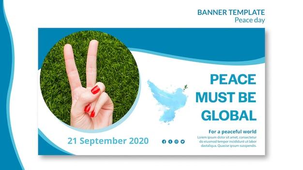 国際平和デーの水平バナー 無料 Psd