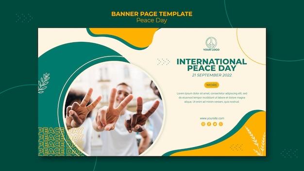 国際平和デーの水平バナー