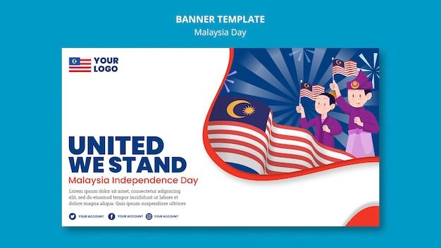 말레이시아 기념일 축하를위한 가로 배너 무료 PSD 파일