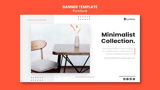 ミニマリストの家具デザインの水平バナー