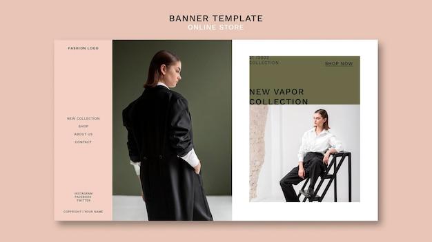 ミニマルなオンラインファッションストアの水平バナー