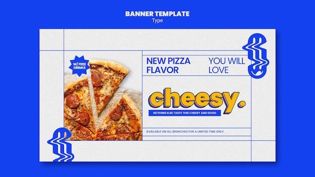 새로운 치즈 피자 맛을위한 가로 배너