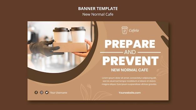 新しい通常のカフェの水平バナー
