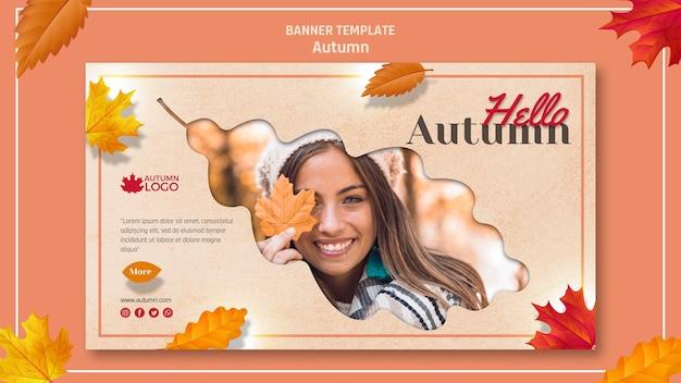 秋の季節を迎えるための水平バナー
