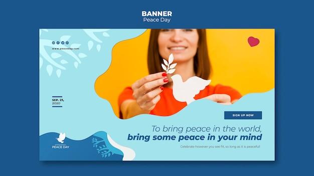 世界平和デーの水平バナー