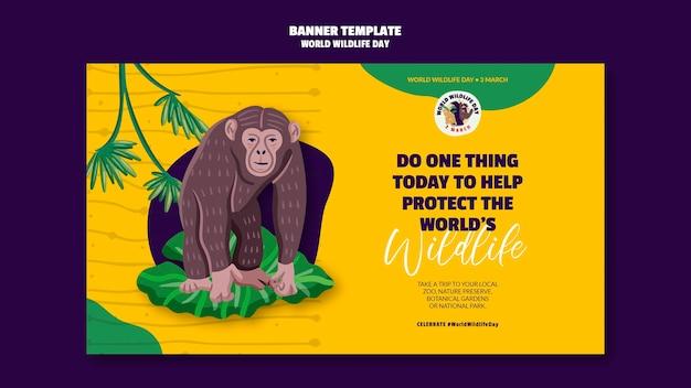 世界野生生物の日のお祝いのための水平バナー