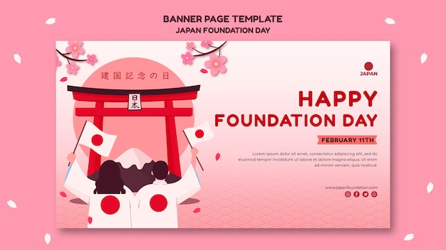 Horizontal banner for japan foundation day with flowers