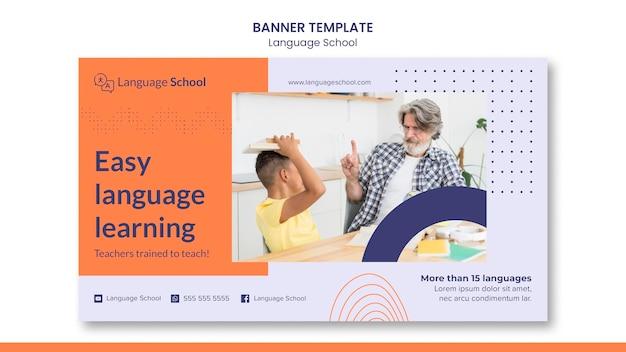 Horizontal banner for language school