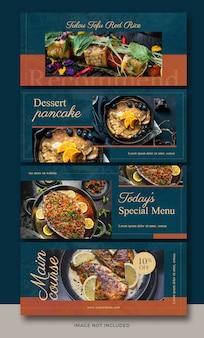 Горизонтальный баннер или коллекция обложек facebook для еды и ресторанов
