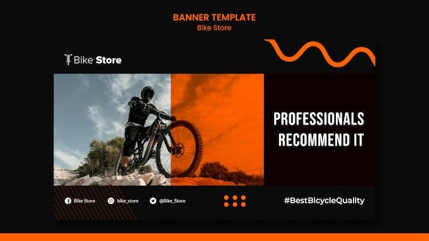 Modello di banner orizzontale per negozio di biciclette