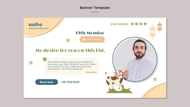 Modello di banner orizzontale per la celebrazione di eid al-adha