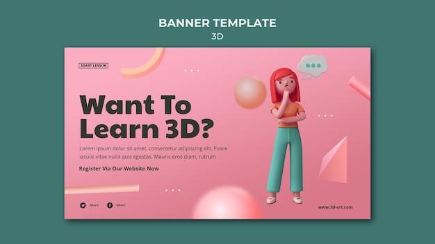 女性と3dデザインの水平バナーテンプレート