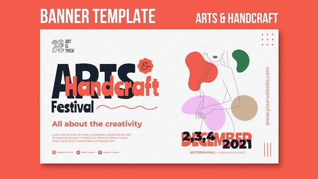 Шаблон горизонтального баннера для фестиваля декоративно-прикладного искусства