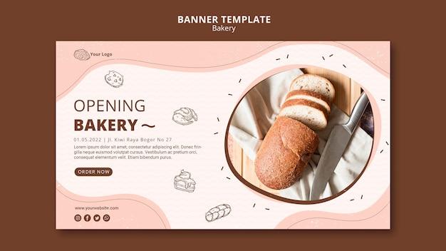 Шаблон горизонтального баннера для бизнеса пекарни