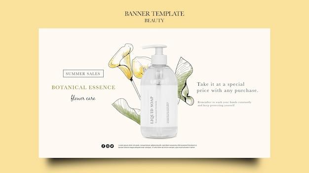 Шаблон горизонтального баннера для косметических товаров с нарисованными вручную цветами