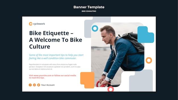 男性の乗客と自転車通勤のための水平バナーテンプレート