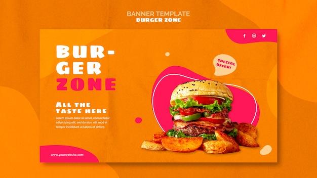 ハンバーガーレストランの水平バナーテンプレート