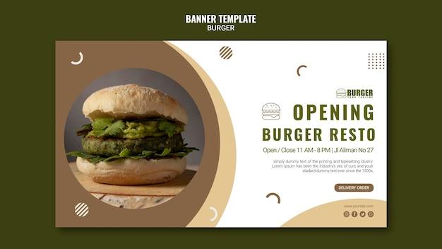 Шаблон горизонтального баннера для бургерного ресторана