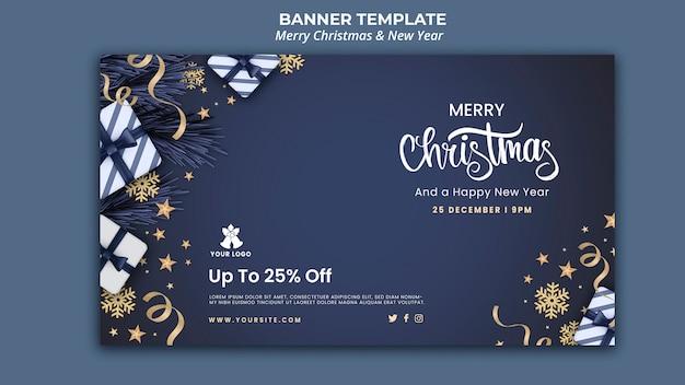 Шаблон горизонтального баннера на рождество и новый год