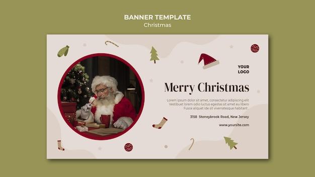 クリスマスショッピングセールの横長バナーテンプレート