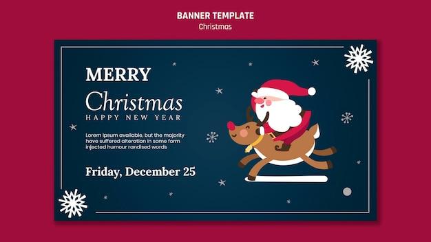 Шаблон горизонтального баннера на рождество с дедом морозом