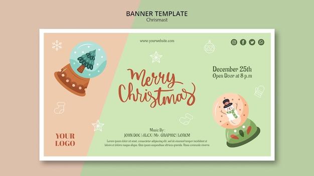 スノードームとクリスマスの水平バナーテンプレート