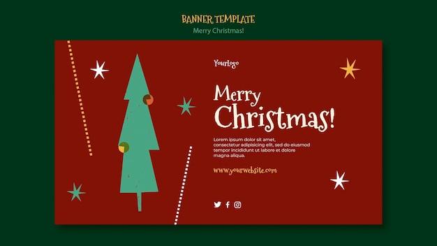 クリスマスの水平バナーテンプレート