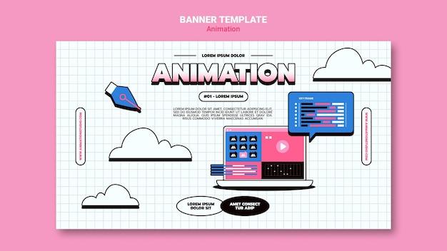 コンピューターアニメーションの水平バナーテンプレート