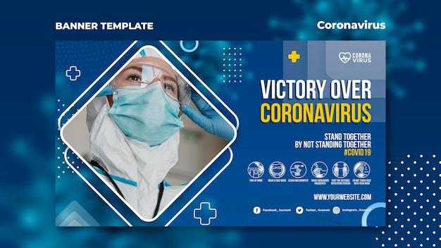 コロナウイルス認識のための水平バナーテンプレート