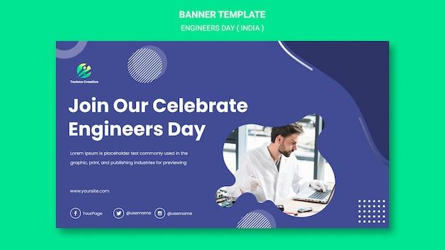 エンジニアの日のお祝いの水平バナーテンプレート