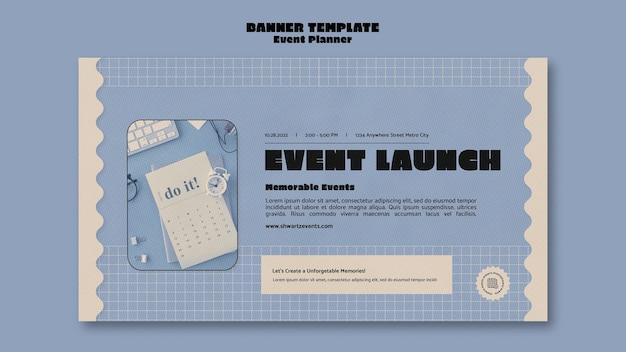 イベントプランナーのための水平バナーテンプレート