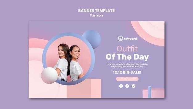 Шаблон горизонтального баннера для розничного магазина модной одежды