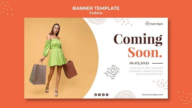 Шаблон горизонтального баннера для магазина модной одежды