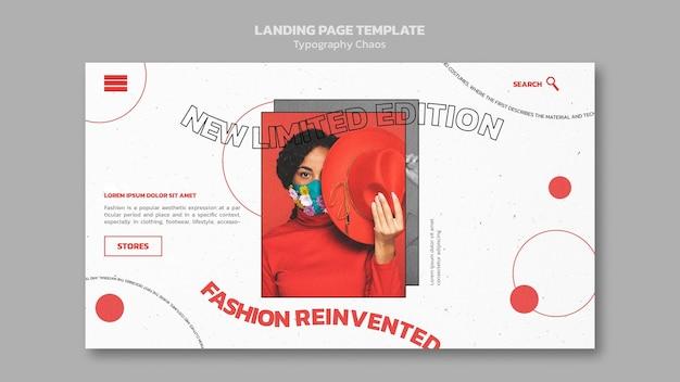 Шаблон горизонтального баннера для модных тенденций с женщиной в маске для лица