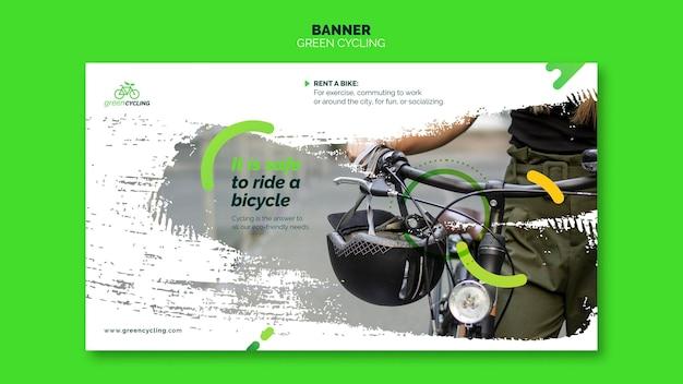 緑の自転車用の水平バナーテンプレート