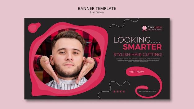 Шаблон горизонтального баннера для парикмахерской
