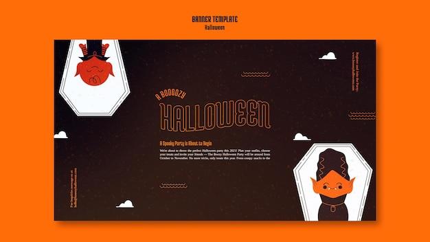 Горизонтальный баннер для хэллоуина с вампиром в гробу