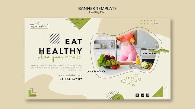 건강한 영양을위한 가로 배너 템플릿