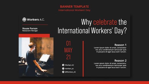 国際労働者の日のお祝いのための水平バナーテンプレート