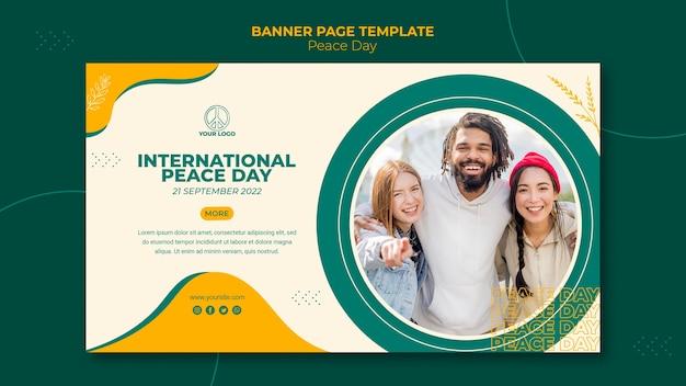 Шаблон горизонтального баннера для международного дня мира