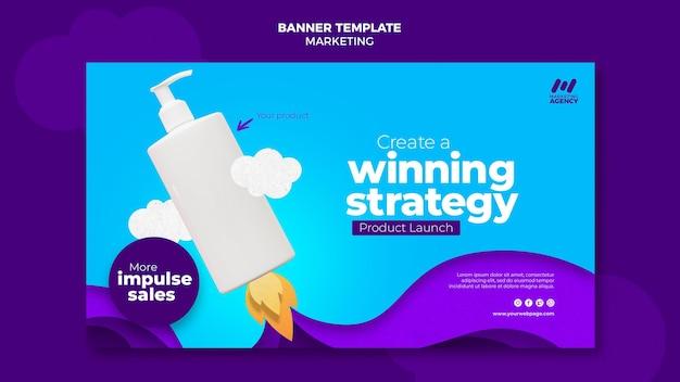 Шаблон горизонтального баннера для маркетинговой компании с продуктом