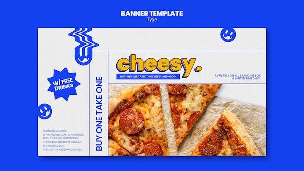 新しい安っぽいピザ味の水平バナーテンプレート
