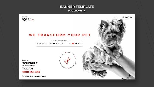 애완 동물 미용 회사의 가로 배너 서식 파일